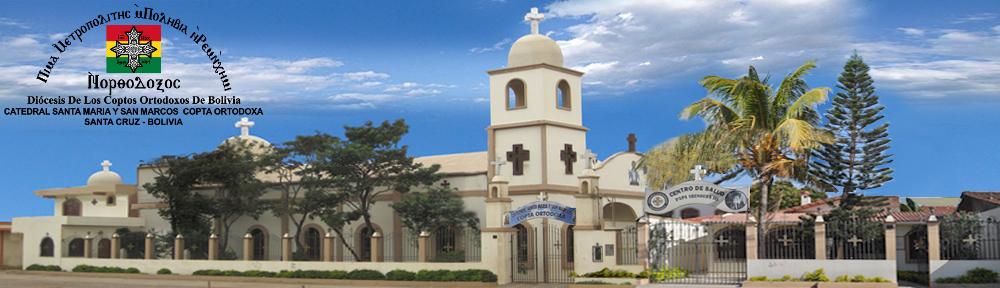Diócesis de los Coptos Ortodoxos de Bolivia